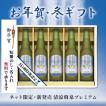 お歳暮 御歳暮 ビール ギフト 10%OFFクーポン 軽井沢ビール 地ビール クラフトビール クリスマス プレゼント 新発売 ネット限定 セット 330ml瓶×5本 G-AU