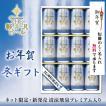 お歳暮 御歳暮 ビール ギフト 10%OFFクーポン 軽井沢ビール 地ビール クラフトビール クリスマス プレゼント 新発売 ネット限定 セット 350ml缶×12本 G-JK