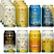 ビール 地ビール クラフトビール 飲み比べ セット 詰め合わせ 定番全種12缶セット THE軽井沢ビール 8種12缶