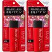 ビオレUV アスリズム スキンプロテクトミルク 65ml 2本セット 送料無料 あすつく