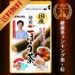 [5月26日まで100円OFFクーポン有] ごぼう茶 国産焙煎...