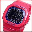 CASIO / Baby-G カシオ / ベビーG ソーラー電波腕時計 レディース ピンク/ブラック 国内正規品 BGD-5000-4JF