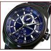 CITIZEN / エコドライブ シチズン メンズ ソーラー腕時計 ネイビー文字盤 ブラックメタルベルト BU3005-51L 海外モデル