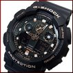 CASIO G-SHOCK カシオ Gショック アナデジモデル メンズ腕時計 ブラック/ローズゴールド 海外モデル GA-100GBX-1A4