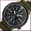 SEIKO セイコー ソーラー時計 PROSPEX プロスペックス ダイバーズウォッチ メンズ腕時計 グリーンラバーベルト 海外モデル SNE547P1