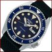 SEIKO SEIKO5Sports セイコー5スポーツ ファイブスポーツ 自動巻 メンズ腕時計 ラバーベルト ネイビー文字盤 海外モデル SRPD71K2