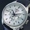 SEIKO セイコー クロノグラフ メンズ腕時計 ネイビーレザーベルト シルバー文字盤 海外モデル SSB291P1