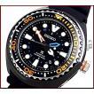 SEIKO PROSPEX セイコー プロスペックス キネテック GMT ダイバーズ メンズ腕時計 ブラックケース ブラック文字盤 ブラックラバーベルト SUN023P1 海外モデル