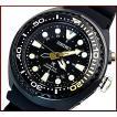 SEIKO / PROSPEX セイコー / プロスペックス キネテック GMT メンズ腕時計 ブラックケース ブラック文字盤 ブラックラバーベルト SUN045P1 海外モデル