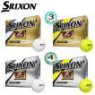 【2015年モデル】 ダンロップ スリクソン Z-STAR 4、Z-STAR XV 4 ゴルフボール 1ダース(12個入)  [DUNLOP SRIXON Z-STAR 4、Z-STAR XV 4] USモデル
