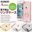 iPhone8 ケース リング iPhone Xフック付き 落下防止 リング ケース iPhone7 Plus ケース リング付き Galaxy S7 edge 保護ケース スマホケース (ゆう)