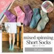 レディースソックス 防寒対策 暖かいウール 羊毛靴下 くつ下 ソックス ショートソックス socks かわいい 短め スニーカーソックス アンクレッド レディース (DM)