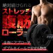腹筋ローラー 筋トレ ダイエット器具 アブホイール スリムトレーナー 超静音 膝を保護するマット付き トレーニング マッサージ soomloom正規品