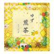 季節限定 ゆず煎茶 日本茶 ティーバッグ30袋 ティーバッグ 柚子 煎茶 ブルックス BROOK'S BROOKS 幸修園
