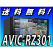 AVIC-RZ301 代引手数料無料 送料無料 DVD再生 ワンセグ メモリーナビ 2017 楽ナビ カロッツェリア