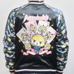 サンリオ アグレッシブ烈子 刺繍リバーシブルスカジャン ARSJ-003 烈子&トランプ