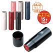 シャチハタ データーネームEX15号別注品 キャップ式 Xスタンパー/日付印