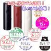 シャチハタ データーネームEX15号/イラスト印面 キャップ式 Xスタンパー/日付印