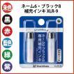 シヤチハタ ネーム6・ブラック8補充インク