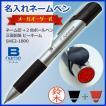 ネームペン 名入れ)印鑑+2色ボールペン/B-name -ビーネーム-/SHE2-1800/メールオーダー式/三菱鉛筆/ボールペン 名入れ