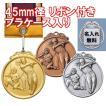 メダル/45mm径/種目のメダルが選べます/野球/サッカー/バレーボール/卓球/MY-9454