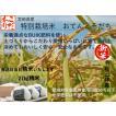 新米令和元年産 特別栽培米 27kg(精米) 送料無料(九州〜関西地域)宮崎県産おてんとそだち 冷めても美味しいBUIK米 化学肥料不使用産地直送
