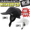 O&E サーフキャップ メッシュ 帽子 紫外線対策 オーシャンアンドアース サーフィン