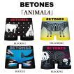 BETONES ビトーンズ ボクサーパンツ ANIMAL4 返品・交換不可 メンズ