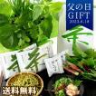 父の日 プレゼント ギフト セット ハーブ トマト パスタ ソース メッセージカード付き 送料無料 イベントギフトD 2021