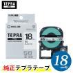 キングジム「テプラ」PRO用 テプラテープ「SS18K」白ラベル 黒文字 幅18mm 長さ8m KING JIM TEPRA