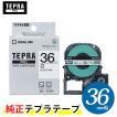 キングジム「テプラ」PRO用 テプラテープ SS36K 白ラベル 黒文字 36mm 幅 8m KING JIM TEPRA