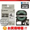 キングジム 「テプラ」PRO用 テプラテープ「SS4K」白ラベル 黒文字 4mm幅 長さ8m KING JIM TEPRA