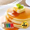 送料無料 北海道小麦の.パンケーキミックス5袋.  お菓...