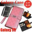 Galaxyケース GalaxyS8ケース 手帳型 ギャラクシーケース ギャラクシー S8ケース スマホケース スマホカバー プレゼント 特価品