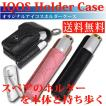 アイコスホルダーケース IQOS/IQOS2.4Plusケース カバー 携帯ケース メンズ レディース おしゃれ かわいい 蝶 ピンク ブラック PUレザー 在庫限り特価品