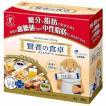 大塚製薬 賢者の食卓 ダブルサポート 6g×30包入 1箱 特定保健用食品 送料無料