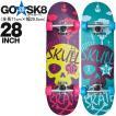 GO SK8 ゴースケート  ゴースケ  コンプリート SKULL 28inch スケボー コンプリート スケートボード キッズ (G/H)
