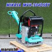 MIKASA バイブロコンパクター MVH-304DSBY 転圧盤新品 前後進プレート 転圧機  工事 中古 3H40
