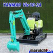 ヤンマー ミニショベル ViO10-2A 中古 マルチ 可変脚 整備済み 0.05クラス 農業 バックホー ユンボ 福岡 7H69