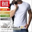 BVD 丸首半袖Tシャツ 抗菌防臭/綿100%/日本製