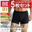 5枚組セット ボクサーパンツ BVD 抗菌防臭/綿100%/日本製