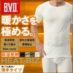 BVD 吸湿発熱 HEAT BIZ 薄手タイプ クルーネック半袖Tシャツ ウォームビズ/あったか防寒インナー/ビジネス