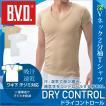 BVD  吸汗速乾 ワキ汗対策 深Vネック2分袖Tシャツ/多汗症/汗取りインナー/吸水速乾