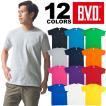 BVD 12色展開 ワンポイント クルーネック半袖カラーTシャツ/綿100%/コットン/メンズ/カジュアル