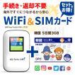 韓国データ通信SIMカード(3GB+1GB/5日間)+SIMフリーWiFiルーター(初回開通期限2022/03/31)