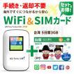 台湾データ通信SIMカード(3GB+2GB/5日間)+SIMフリーWiFiルーター(初回開通期限2022/03/31)