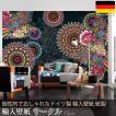 だまし絵 輸入壁紙 クロス ドイツ製壁紙 紙製/Corro サークル 8-939
