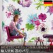 だまし絵 輸入壁紙 クロス ドイツ製壁紙 紙製/Fleurs De Paris 花のパリ 8-911