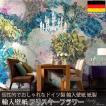 だまし絵 輸入壁紙 クロス ドイツ製壁紙 紙製/Frisky Flower フリスキーフラワー 8-941