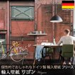 だまし絵 輸入壁紙 クロス ドイツ製壁紙 不織布 フリース壁紙 廃工場風/Wagon ワゴン XXL4-001
